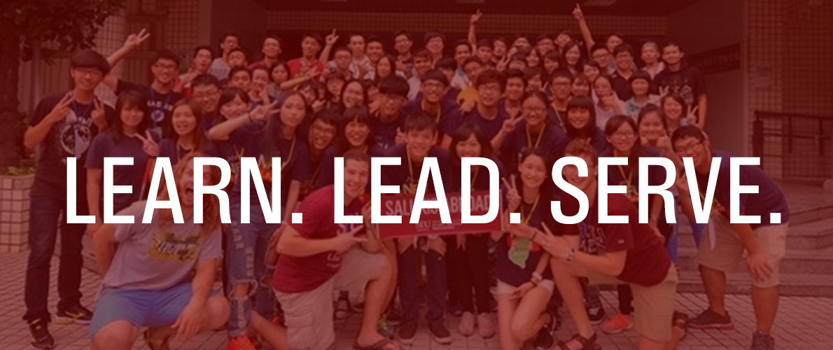 Learn. Lead. Serve.